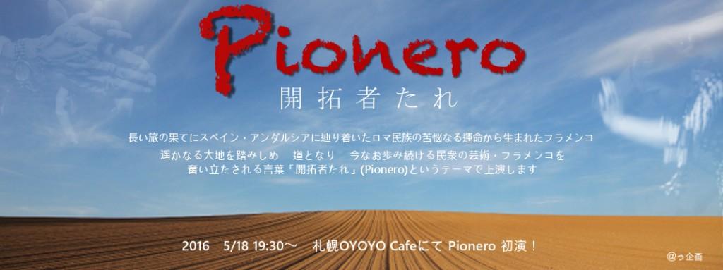 pionero_head2